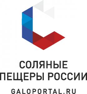«Соляные пещеры России» - Галопортал