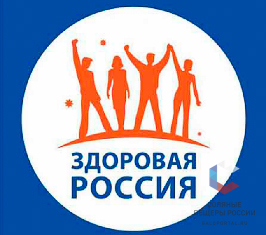Здоровье нации: у россиян растёт интерес к своему здоровью