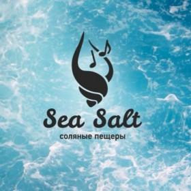 Соляная пещера Sea Salt