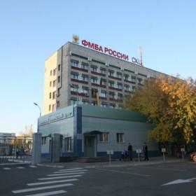 «Сибирский клинический центр ФМБА»