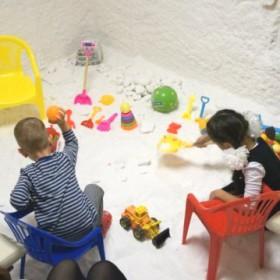 Детский центр «Три солнца»
