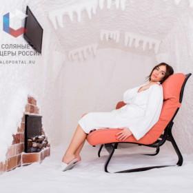 Галотерапия в дерматологии и косметологии
