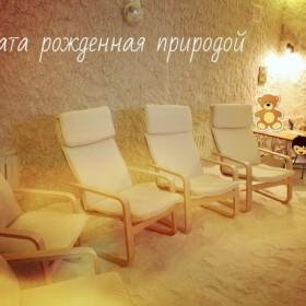 Соляная комната «Соль и солнце»