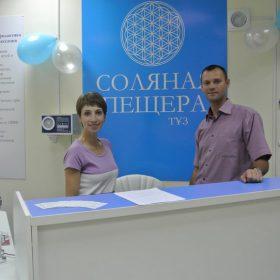 Открытие 2-ой соляной пещеры «TYЗ» в Ульяновске