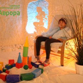 Оздоровительный центр «Аврора»
