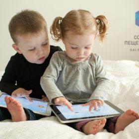 Как современные гаджеты влияют на развитие ребенка