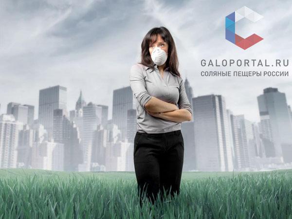 Как связаны плохая экология и рост заболеваемости