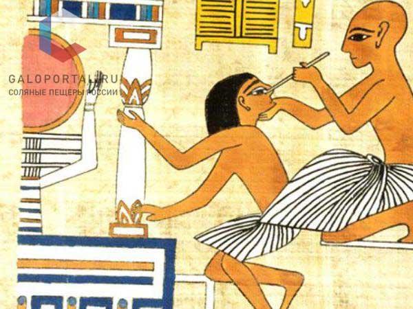 Как лечили простуду в Древнем Египте
