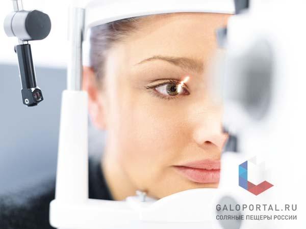 Сделать лазерную коррекцию зрения