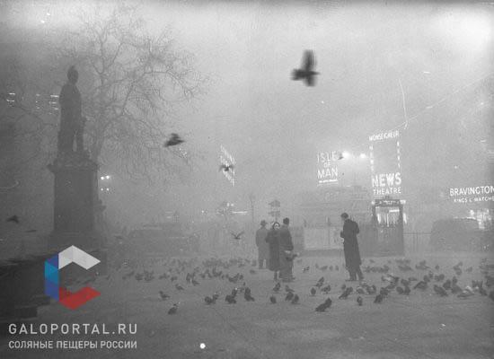 Великий лондонский смог 1952 года